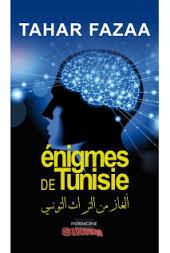 Enigmes-de-Tunisie