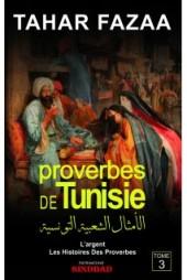 proverbes-de-tunisie-tome-3