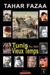 tunis-au-bon-vieux-temps